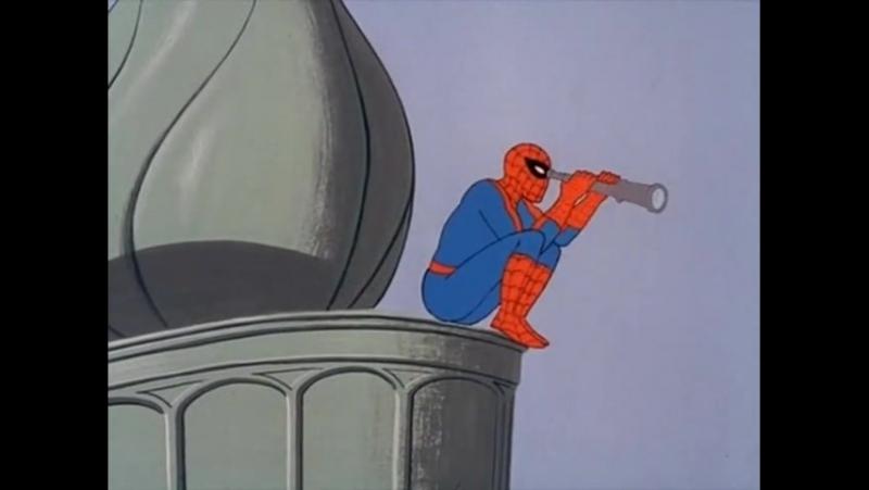 Настоящий Человек-паук 3 сезон 15 серия (1967 – 1970)