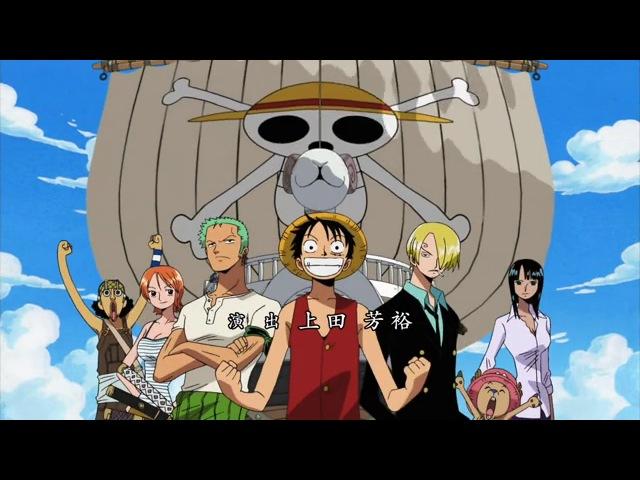 [Naruto-Brand] Ван Пис 310 / One Piece 310 серия [Shachiburi] смотреть аниме онлайн бесплатно на Sibnet