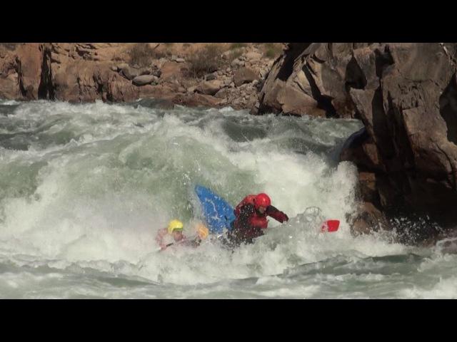 Бешеная река