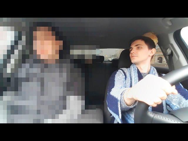 Неадекватный Таксист 11 | ПЕРЕБОРЩИЛ