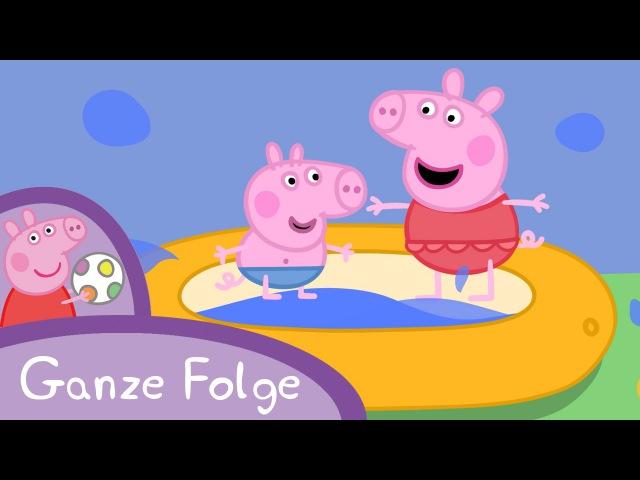 Peppa Pig Deutsch 🇩🇪 | Ein sehr heißer Tag (Ganze Folge) | Peppa Wutz PPDE2018