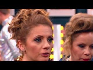 Камеди вумен (Comedy woman) 7 сезон 43 выпуск 11.11.2016 (11 ноября 2016)