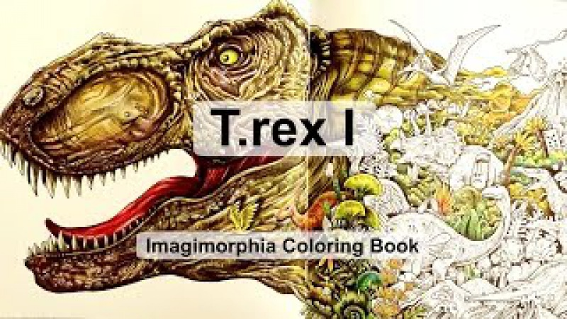 T.rex | King of the dinosaurs | Adult coloring book: Imagimorphia by Kerby Rosanes