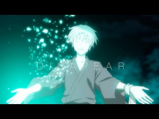 Give Up Forever to Touch You「AMV」Hotarubi no Mori e