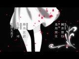 [+16] Kuzu no Honkai | 6 серия | Тайные желания отвергнутых [Morvik & Rapunzel-chan][JWA Project]