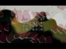 [+16] Kuzu no Honkai | 7 серия | Тайные желания отвергнутых [Morvik & Rapunzel-chan][JWA Project]