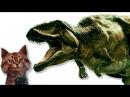 Интересные факты для детей про динозавров Гиганотозавр Семен Ученый