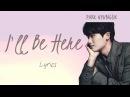 Park Hyungsik- 'I'll Be Here (여기 있을게 )' (Hwarang: The Beginning OST, Part 7) [Han|Rom|Eng lyrics]