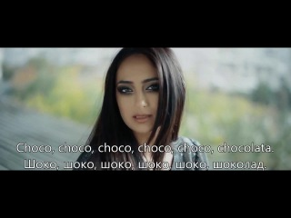 Seeya - Chocolata letra lyrics русский перевод + espanol