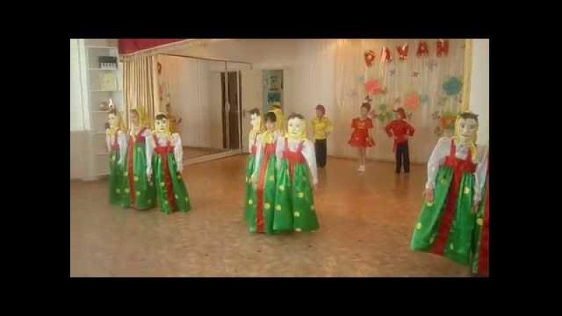 Рауан 2013 Танец Русские матрешки д/с №126