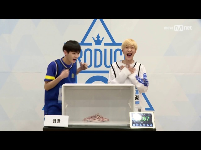 Minki x Dongmyeong Hidden Box Produce 101