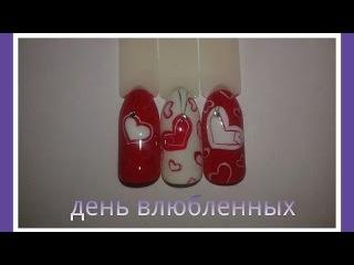 Дизайн ногтей к 14февраля. День влюбленных. Сердечки это просто.