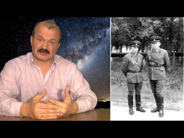 Забытая реальность Искажение истории 2015 Часть 9 Климатический сдвиг и малый л ...