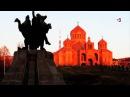 Вокруг света Места силы 2 сезон 6 выпуск Армения
