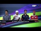 F1 2017. 01. Гран-При Австралии, пресс-конференция пилотов