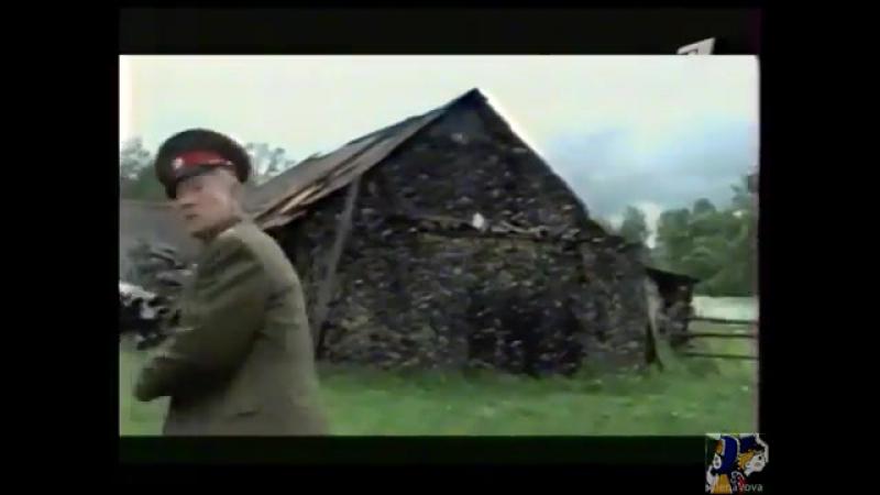 Граница Таёжный роман ОРТ ноябрь 2000 Анонс