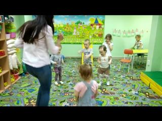 Физминутка в детском садике