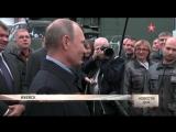 Путин ответил на вопрос о семейных традициях