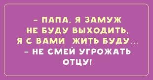 https://pp.vk.me/c637628/v637628089/17281/yGq3AlqyUdc.jpg