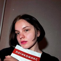 Ksenia Fedorova