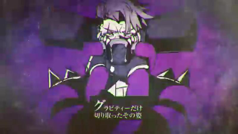 【松田っぽいよ (Matsudappoiyo)】グラーヴェ (Grave)【UTAU Cover】