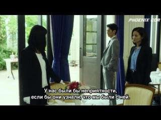 [Phoenix Cor] Нераскрытые дела | Cold Case - 7「рус.саб」