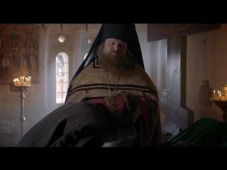 Исповедь...Фрагмент из фильма Монах и бес.