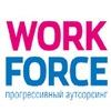 Работа в СПБ и Лен. области