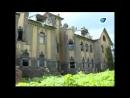 Спасти Елисеевский замок. Жители Белогорки пишут обращение к губернатору