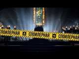 «Спойлерная» | Рекап 1 серии «Игры престолов»