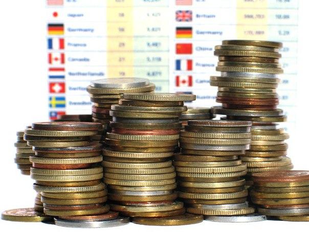 Друзья, предлагаем вашему вниманию обзор валютного рынка от эксперта Э