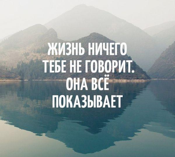 https://pp.vk.me/c637628/v637628378/127a5/itFLvp2l2G4.jpg