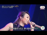 [LIVE] Koda Kumi - Butterfly (2017.01.31 / Uta Con)