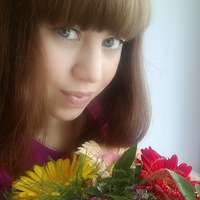 Анюта Мишурина