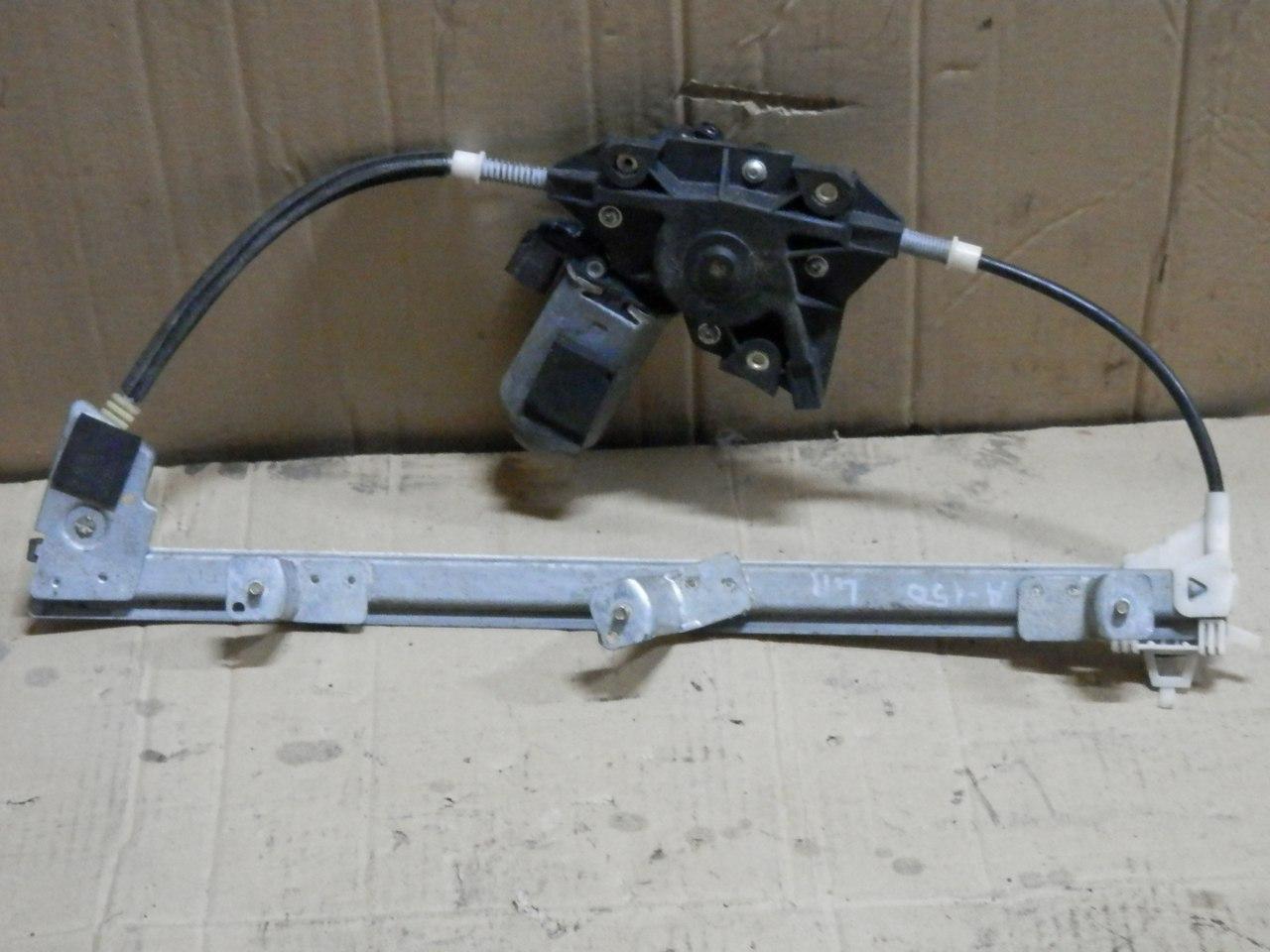 Стеклоподъемник электрический передний левый