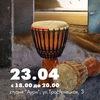 """23.04. Концерт-медитация """"Глубокое погружение"""""""