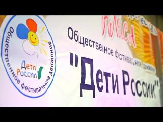 """Международный конкурс-фестиваль """"Алиса"""" г. Ярославль"""