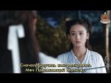 Путешествие цветка 9 серия из 50 Китай 2015 г русс субт