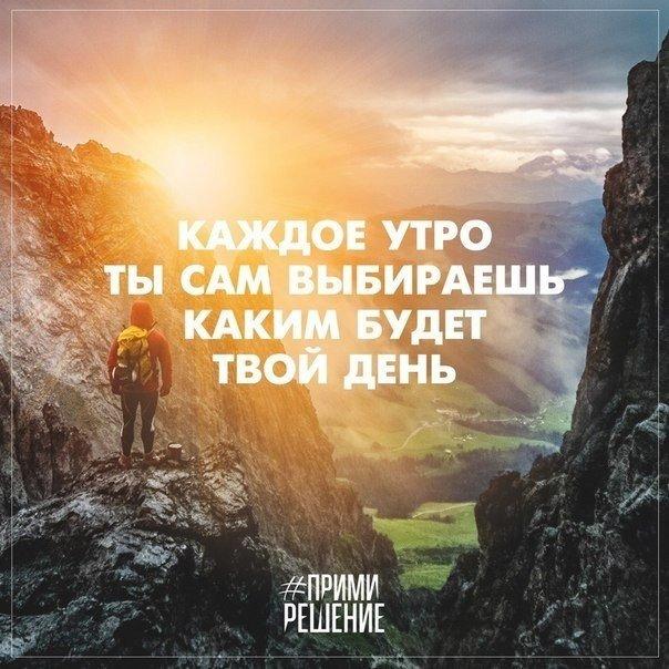 https://pp.vk.me/c637628/v637628491/18fc4/R5jYwyVGwpA.jpg
