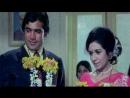 Счастье напрокат 1972 реж. А. Бхимсингх. в рол. Нанда, Раджеш Кханна