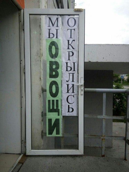 Рады за вас! %)