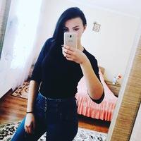 Карина Римар