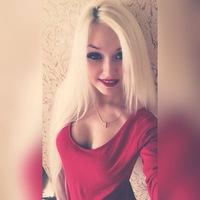 Юлия  Закирова