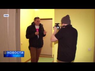 Чем удивил американцев на уфимской стройке блогер Баклыков? RealСтройка в Уфе