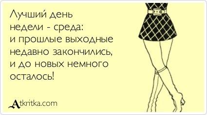 https://pp.vk.me/c637628/v637628669/1873a/GlWGVPCdWFo.jpg