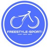 Спортивный магазин Freestyle-sport.ru Кубинка