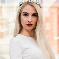 Наталия Филимонова
