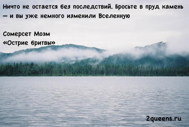 https://pp.vk.me/c637628/v637628818/14db1/fQwe_DeGT6g.jpg