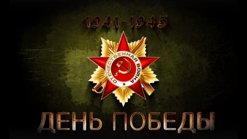 Степан Кадашников Ветер войны Читают сотрудники депо Иркутск-Сортировочный Стихи о войне на 9 мая. 22 июня 1941 года