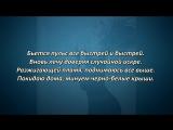 Юлианна Караулова - Чувство Ю (Lyrics, Текст Песни)